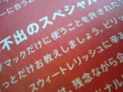 _suiteRel-ish.JPGのサムネール画像