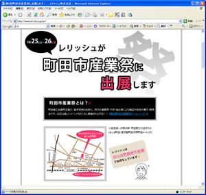 20081007_pr01.jpg