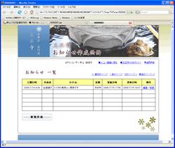 20081010_sc01.jpg