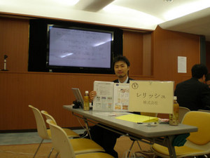 20081023_aoki_02.jpg