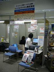 20081026_pepe01.JPG
