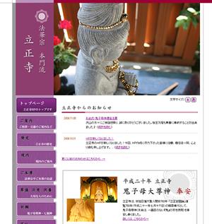 20081113_yk.jpg