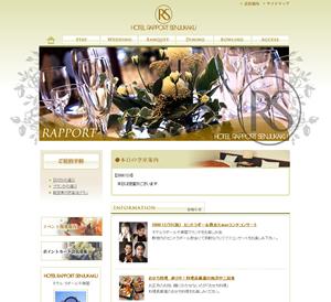 20081210_ys.jpg