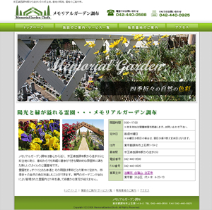 20081212_ys.jpg