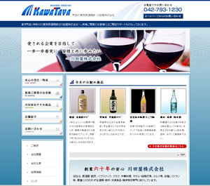 20091022_ys01.jpgのサムネール画像