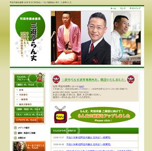 20100209_ys.jpg