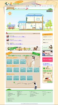 20101027_ys.jpg