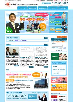 20110301_ys.jpg