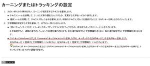 cs4_help.jpg